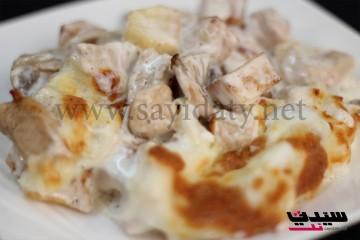 الدجاج بالكريمة والبطاطا بالفرن خطوة بخطوة بالصور