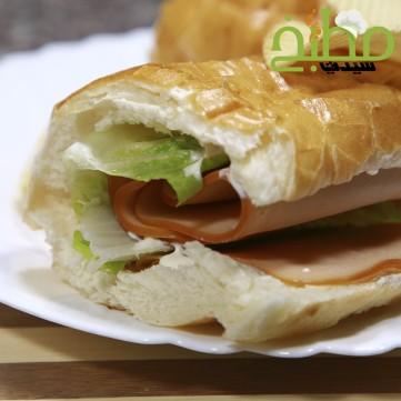 ساندويش تيركي بالخبز الفرنسي خطوة بخطوة بالصور