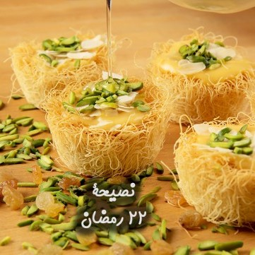 نصائح هامة عند تحضير الحلويات في رمضان