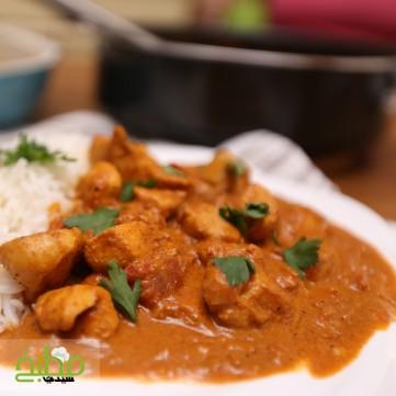 دجاج هندي بالزبدة خطوة بخطوة بالصور