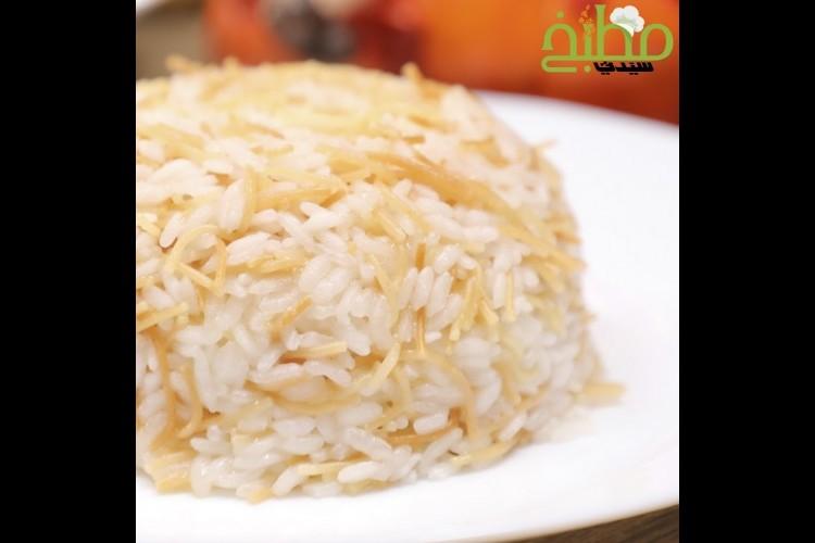 الأرز بالشعيرية خطوة بخطوة بالصور