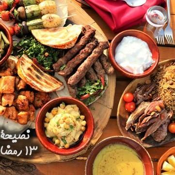كيفية تناول الافطار المثالي خلال رمضان