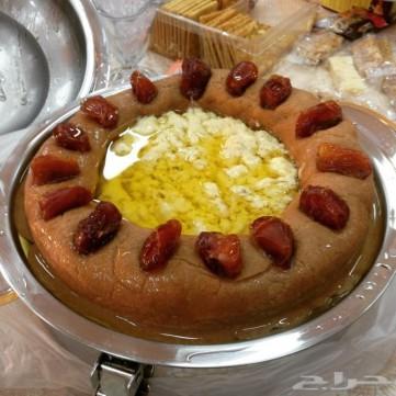 العريكة حلى سعودي تقليدي