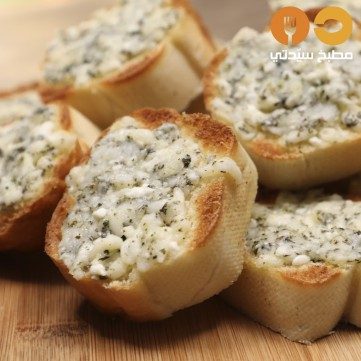 خبز الثوم بالجبنة خطوة بخطوة بالصور